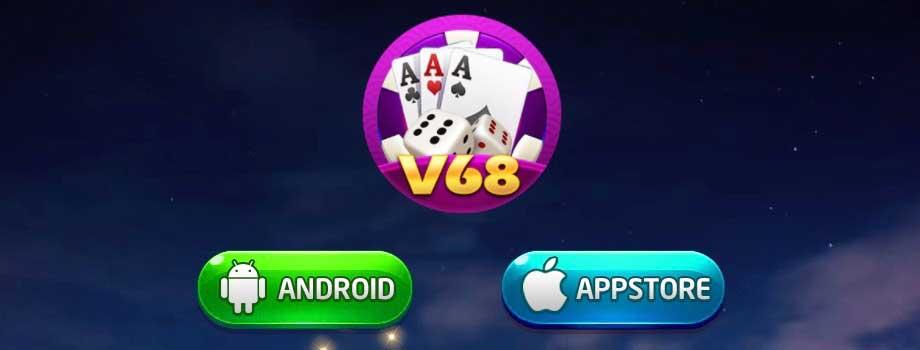 Hình ảnh cổng game bài V68